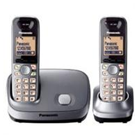wall_mounted_cordless_phone