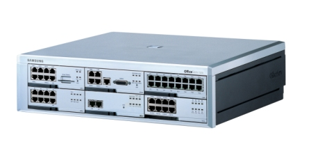 Announcing_the_OfficeServ7200S